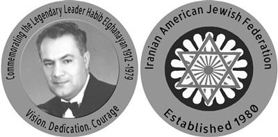 Silver Coins Commemorating our Legendary Leader, Habib Elghanayan